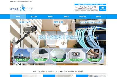 【完全版】京都でおすすめの防犯カメラ設置10選!特徴や実績情報などのまとめ!