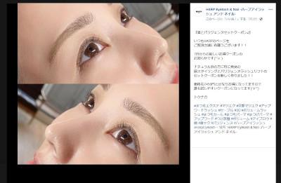 【完全版】京都でおすすめの眉サロン10選!特徴やアクセス方法などのまとめ!