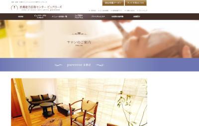 【完全版】京都でおすすめの毛穴ケア10選!特徴やアクセス方法などのまとめ!