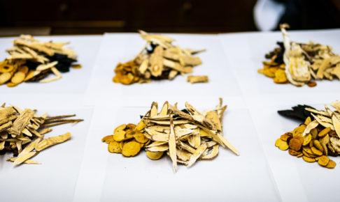 【保存版】京都でおすすめの漢方薬局10選!営業時間や特徴などまとめ