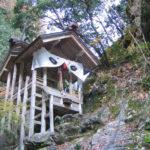 【京都】天岩戸神社は神様が宿るパワースポット!御朱印やご利益・見どころを解説!
