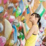 【完全版】京都市でおすすめのボルダリング体験10選!営業日やアクセス方法などのまとめ!