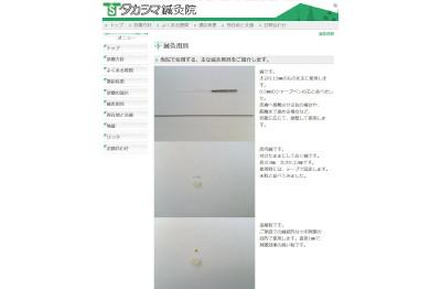 【完全版】疲労改善!京都でおすすめの鍼灸院10選!特徴やアクセス方法などのまとめ!