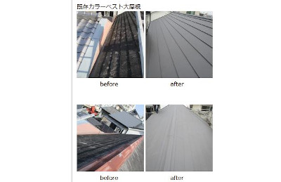 【完全版】京都でおすすめの屋根修理10選!特徴やアクセス方法などのまとめ!