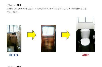 【完全版】水漏れを防げ!京都でおすすめの水道修理10選!特徴やサービスなどのまとめ!