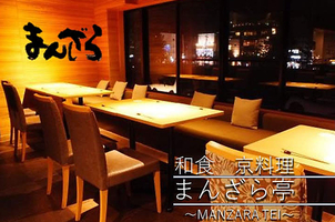 【GoToEat対応】四条烏丸駅周辺でランチできるお店9選!