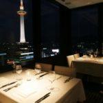 【保存版】京都でおすすめの夜景を見ながらディナーできるGoToEat対象店10選!