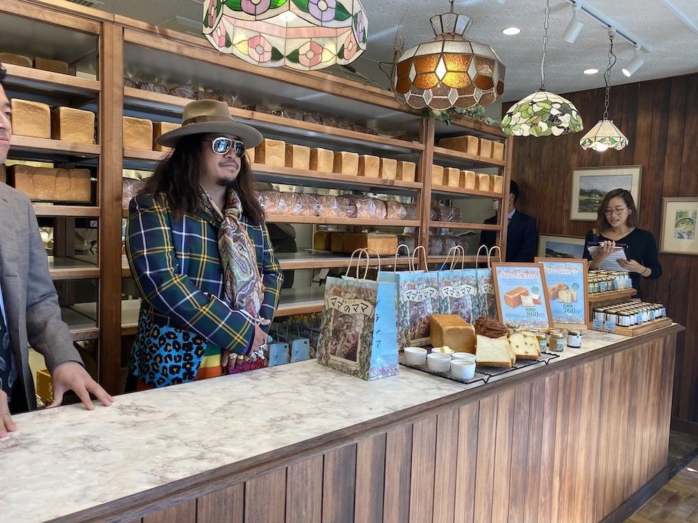 【開店】2020年10月3日オープン!京都北山駅前に「高級食パン専門店 朝起きたらママのママ」の特徴と商品まとめ!