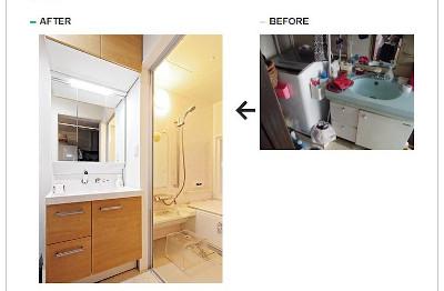 【完全版】京都でおすすめの洗面台リフォーム10選!特徴やアクセス方法などのまとめ!