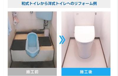 【完全版】京都でおすすめのトイレリフォーム10選!特徴やアクセス方法などのまとめ!