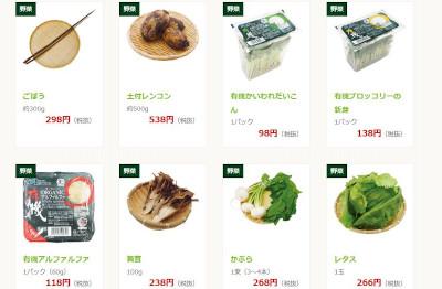 【完全版】京都でおすすめの食材配達10選!特徴や注文方法などのまとめ!