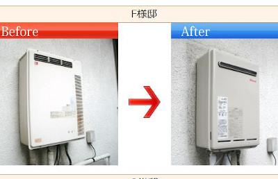 【完全版】京都でおすすめの給湯器交換10選!特徴やアクセス方法などのまとめ!