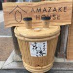 伏見桃山の最新カフェとランチ情報をお届け!【みやつーアンバサダー】