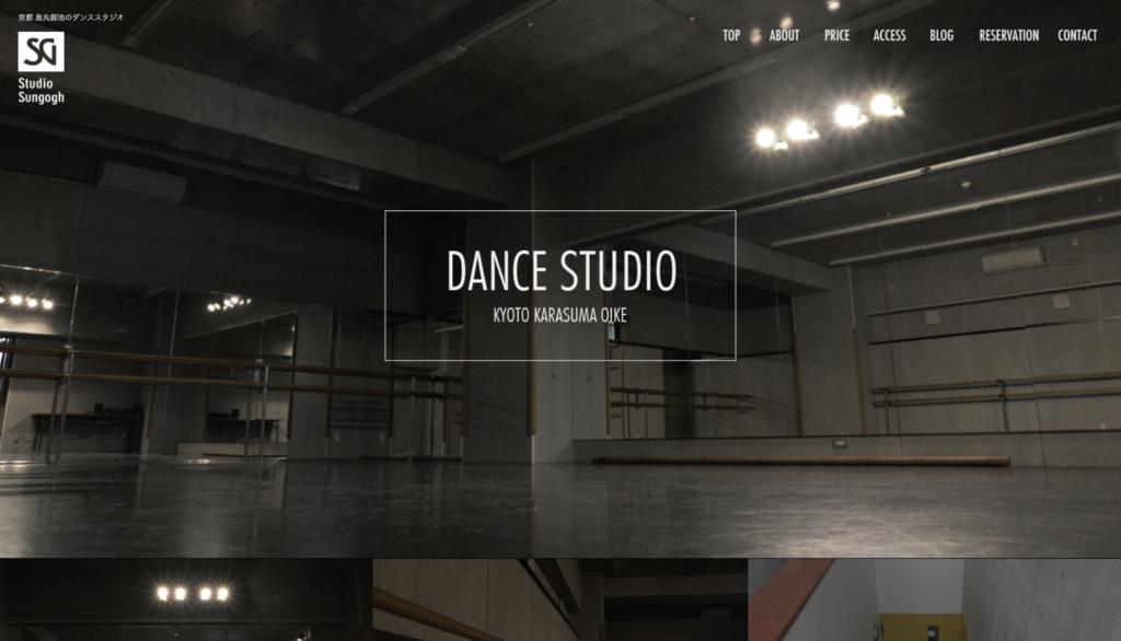 【完全版】京都市内のダンスができるおすすめレンタルスタジオ6選