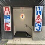 京都烏丸にキックボクシングジムがオープン!Refinas(リフィナス)とはどんなジム!?体験を受けた感想を写真と共にお伝えします!