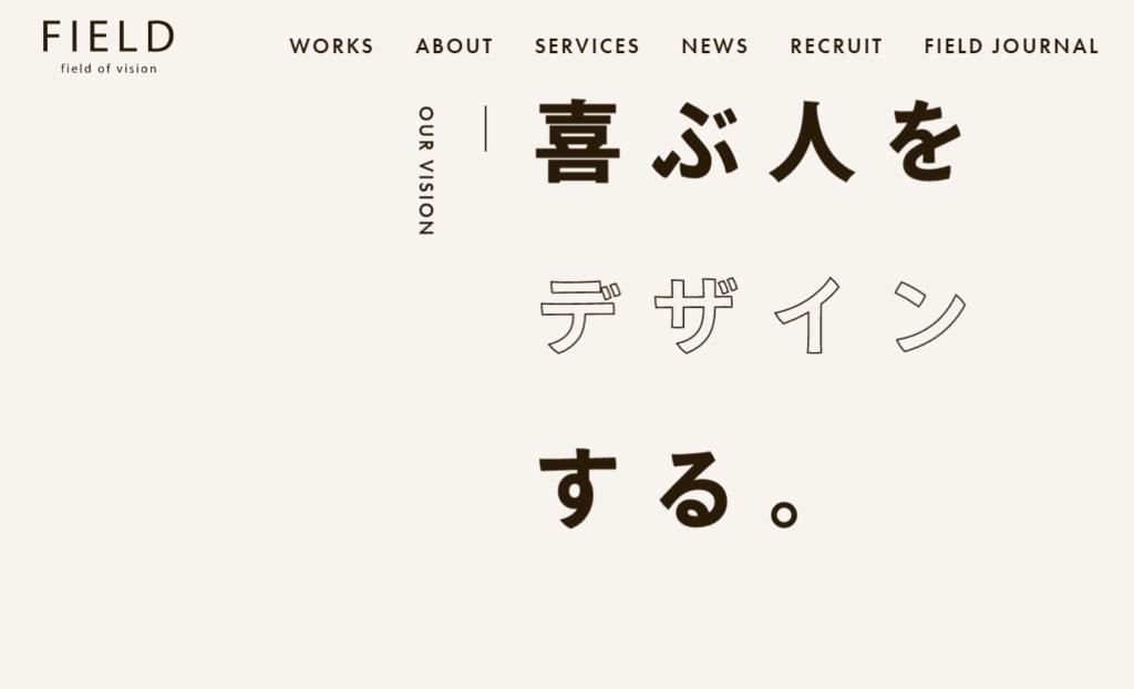 【保存版】京都のおすすめHP制作会社13選!特徴まとめ