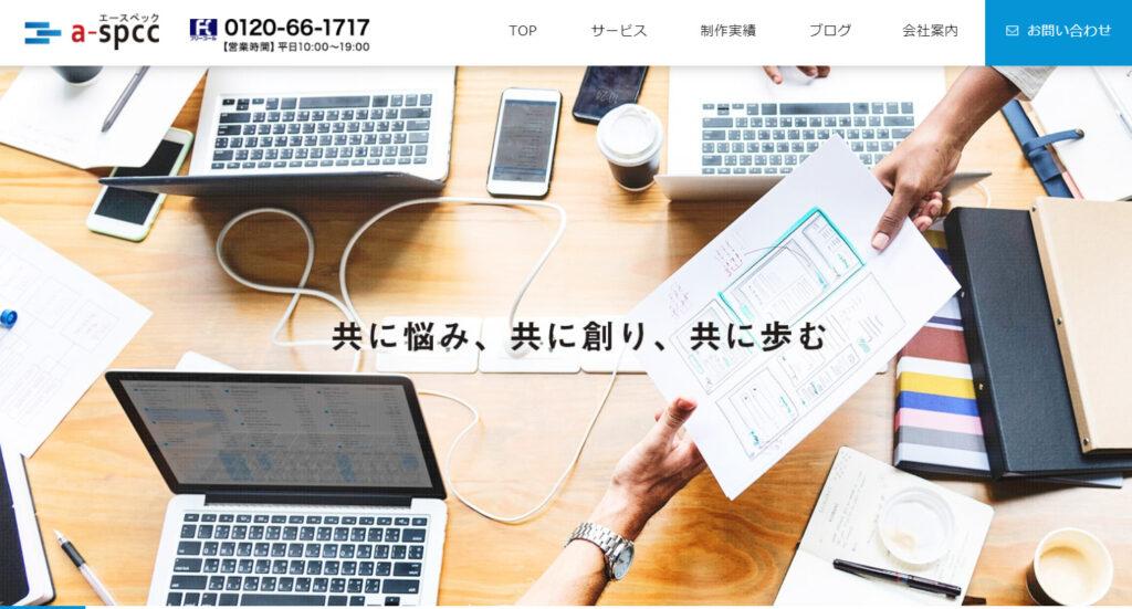 【おすすめ】京都でコンテンツマーケティングを依頼できる会社8選!