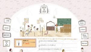 【保存版】京都でおすすめのメンズ眉サロン6選!価格や特徴まとめ
