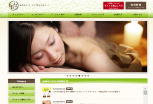 【2021年最新版】京都でおすすめのリラクゼーションサロン11選!営業時間と特徴まとめ