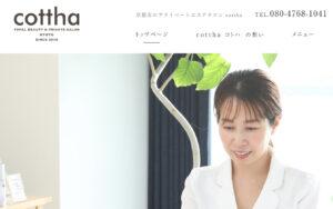 【2021年】京都のおすすめマッサージ店10選!営業時間と特徴まとめ