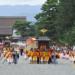 【2019年】京都時代祭の交通規制に関する情報!時間や場所についてを徹底解説!