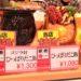 「旅弁当」が京都駅に2019年3月に開店!選ぶのが楽しくなる豊富な駅弁メニュー!